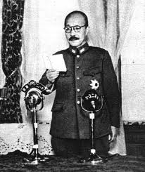 File:General Tojo speech.jpeg