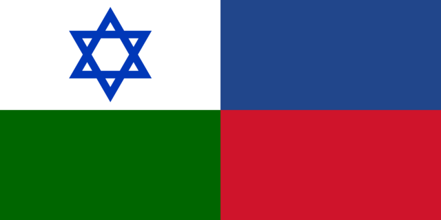 File:JewishCabeciaFlag.png