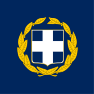 600px-Standard of the President of Greece svg