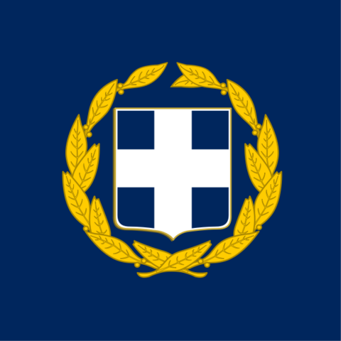 File:600px-Standard of the President of Greece svg.png
