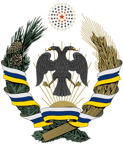 File:AMP Coat of Arms of Soviet Federation.png