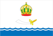 Astrakhan (Bella Gerant Alii)