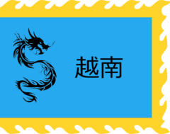 Flag of Vietnam province