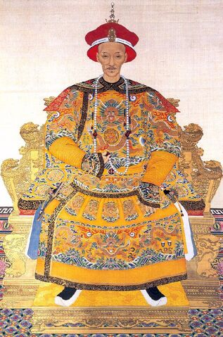 File:003-The Imperial Portrait of a Chinese Emperor called 'Daoguang'.JPG