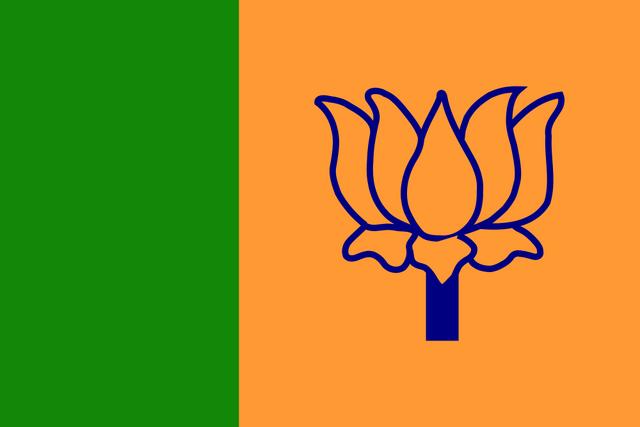 File:BJP-flag.png