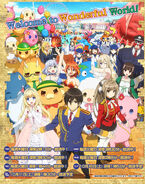 Amagi Brilliant Park Anime Visual 3