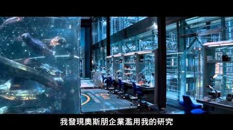 蜘蛛人驚奇再起2 電光之戰 終極版預告 (4 23 3D IMAX3D 4DX DBOX同步上映)