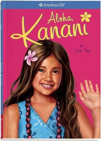 File:AlohaKanani cover.jpg