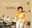 Neela: Victory Song