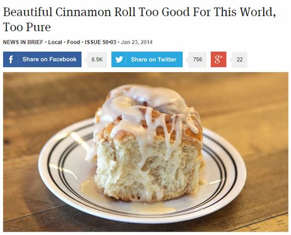 File:Cinnamon Roll.png