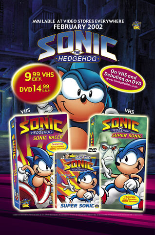 File:2002 dvd ad.jpg