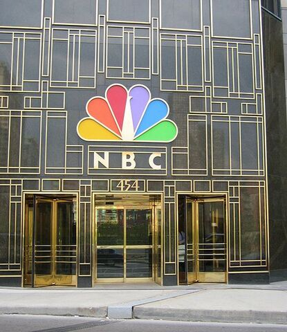 File:NBC Tower, Chicago.jpg