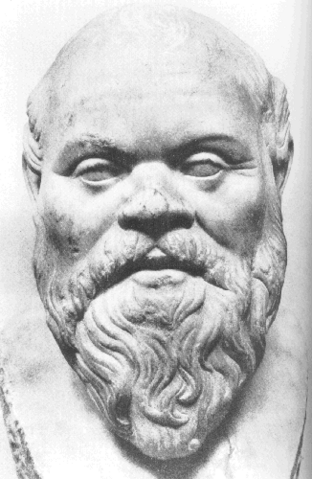 Файл:Sculpture of Socrates.png