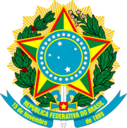 Coat of arms of Brazil svg