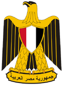 441px-COA of Egypt svg