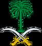 Coat of arms of Saudi Arabia svg