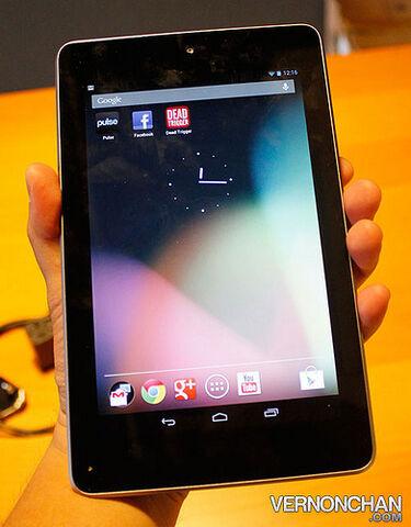 File:Google Nexus 7 Unboxing.jpg