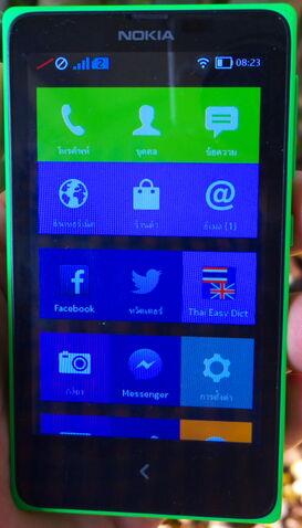 File:My green Nokia X (13582469484).jpg