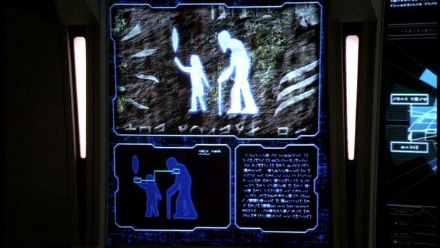 File:Ch'kadautetraglyph2.jpg