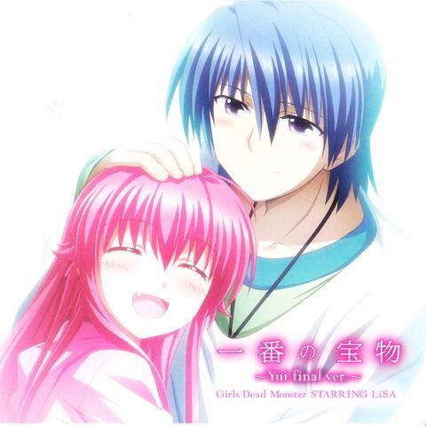 File:Ichiban no Takaramono (Yui final ver.) cover.jpg