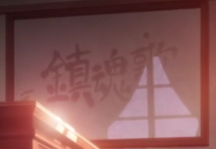 File:Ep 4-side (opening).png