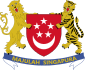 File:Coat of arms of Singapore.png