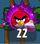 File:PowerPotion2.jpg
