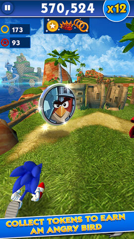 File:SonicScreenshot1.jpeg