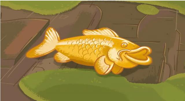 File:Golden-Koi-Fish.png