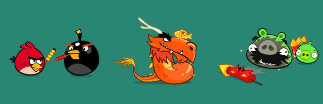 File:DragonCredits.jpg