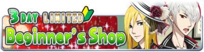 Beginner's shop