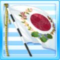 Flag of japan type1
