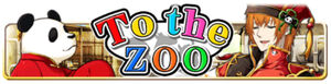 Event tothezoo