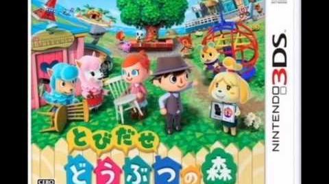 Música Horaria de Animal Crossing: New Leaf
