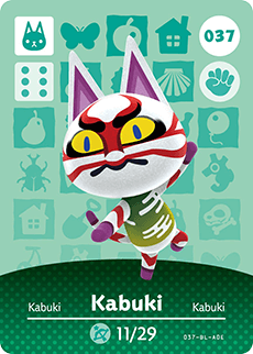 File:Amiibo 037 Kabuki.png