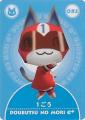 E-Reader Card of Kid Cat.jpg