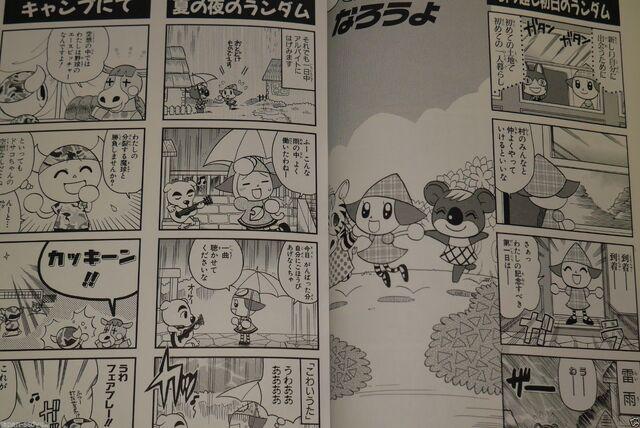 File:Dobutsu no Mori e+ 4koma gag battle Pg. 4 Part 1.jpg