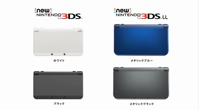 File:3ds.png