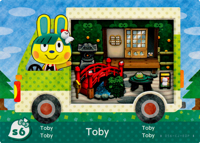 File:S Amiibo 6 Toby.png