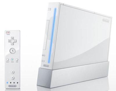File:Nintendo wii white.jpg