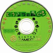 AFe+ Disc