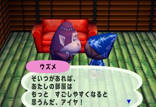 File:Violet house.jpg