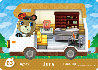 File:W Amiibo 03 June.png