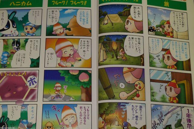 File:Dobutsu no Mori e+ 4koma gag battle Pg. 3 Part 1.jpg