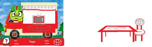 ACNL Amiibo Card Toyo