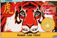 JAG Year Of The Tiger