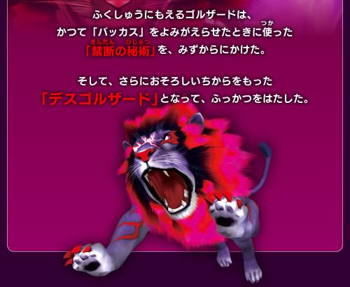File:Redlion3.jpg