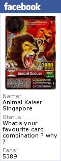 File:Fb fanpage badge.png