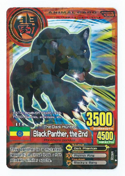 Black Panther the 2nd