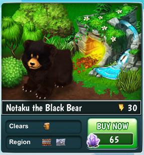 NotakuBlackBear